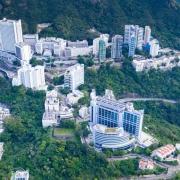 HKU Med Campus